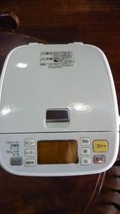 P1000168