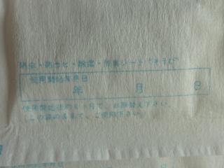 P1090709