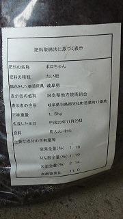 P1130205