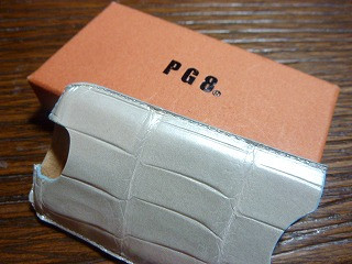 P1140103_2