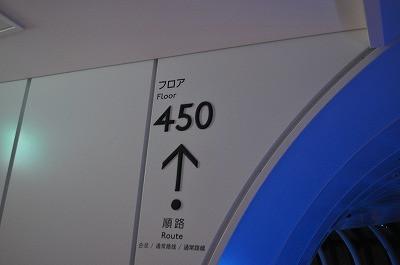 Dsc_1307