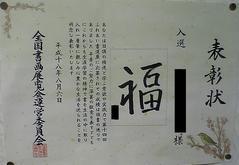 Vfsh4670a